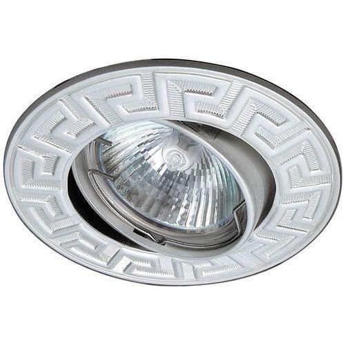 Oprawa Stropowa CANDELLUX UO-03 2221641 Grecka Perłowo-Srebrny z kategorii oświetlenie
