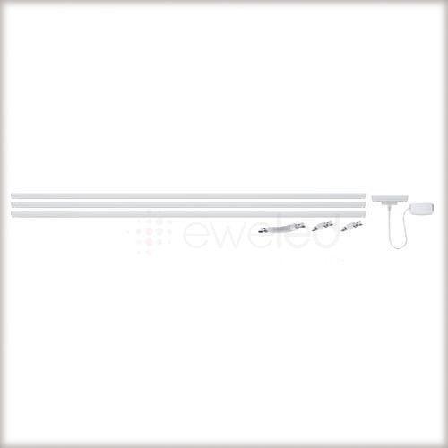 System bazowy URail biały z kategorii oświetlenie
