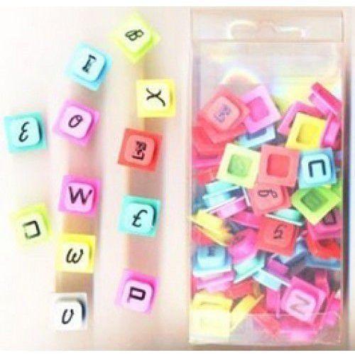 Puzzle silikonowe alfabet - Dostawa zamówienia do jednej ze 170 księgarni Matras za DARMO - oferta [152fdba74f430345]